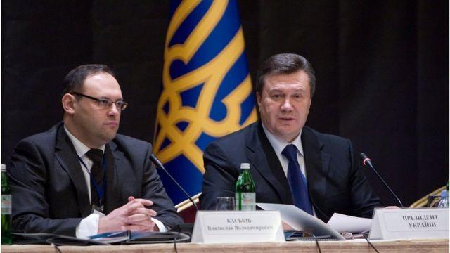 Каськів, Янукович