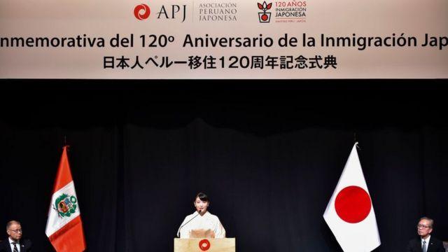 Ceremonia de celebración de 120 años de inmigración japonesa en Perú.