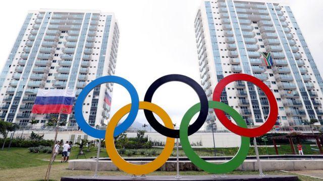 Vila Olímpica do Rio