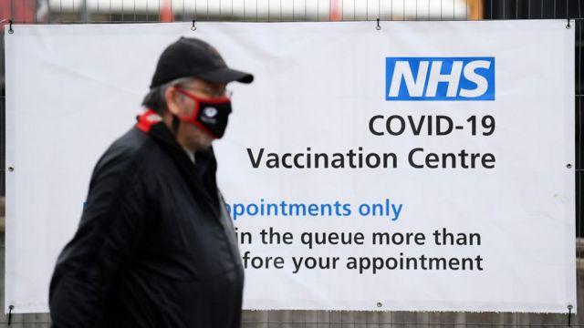 Центр вакцинации
