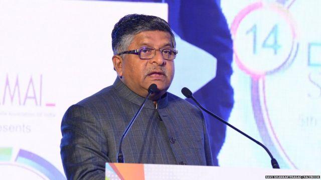 रवीशंकर प्रसाद