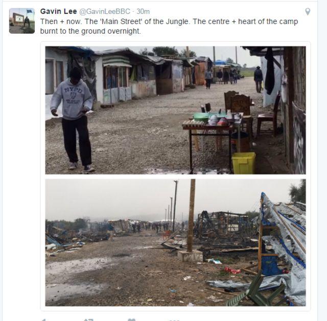 撤去前と撤去後の様子を比較した写真