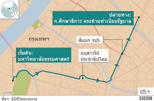 แผนที่การเดินขบวนโดยสังเขป