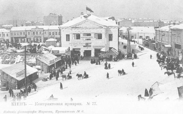 Контрактовий ярмарок щороку відбувався на Контрактовій площі і зазвичай тривав понад місяць