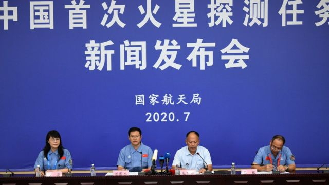 Anuncio en julio de 2020 en Hainan, en el sur de China, del lanzamiento de la misión china a Marte