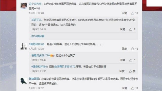 """Weibo users asked in Jan if China had """"another Sars"""""""