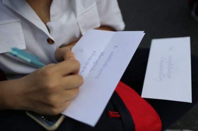 ผุ้ชุมนุมเขียนจดหมายถึงกษัตริย์