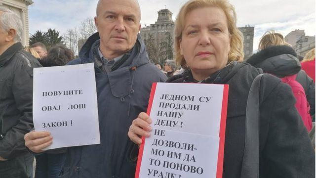 Светлана и Никола Шкеровић
