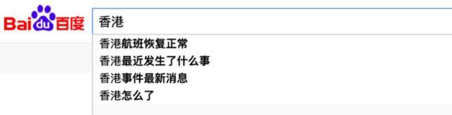 Captura de pantalla del buscador Baidú.
