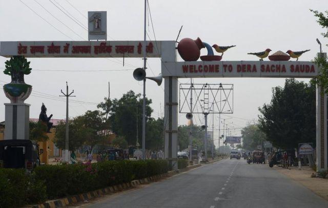 Welcome sign of the 'Dera Sacha Sauda' ashram
