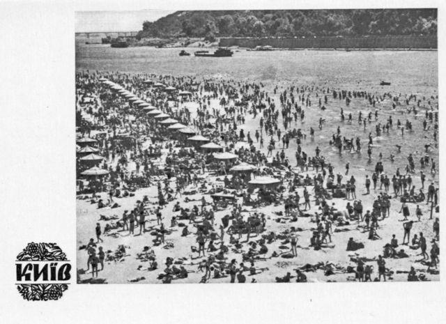 Пляж на Трухановому