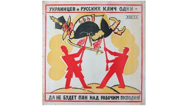 """""""Украинцев и русских клич один - да не будет пан над рабочим господин"""""""