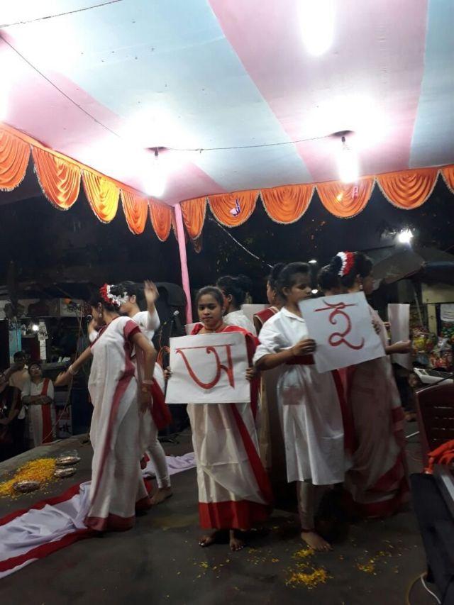 কলকাতায় একুশে উদযাপনের চিত্র