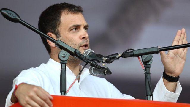 राहुल गांधी, लोकसभा चुनाव 2019, आंध्र प्रदेश, विशेष राज्य का दर्जा