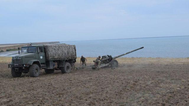 берегова артилерія