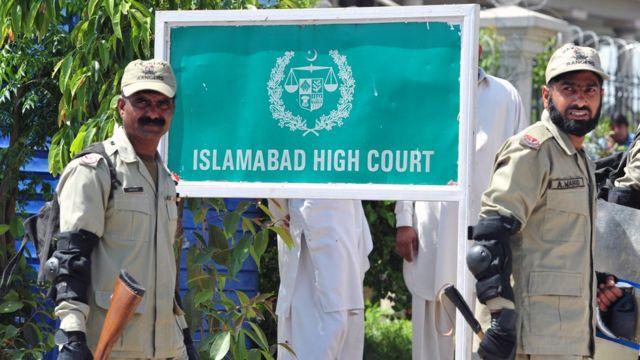 इस्लामाबाद हाई कोर्ट