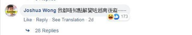 reply by Joshua Wong