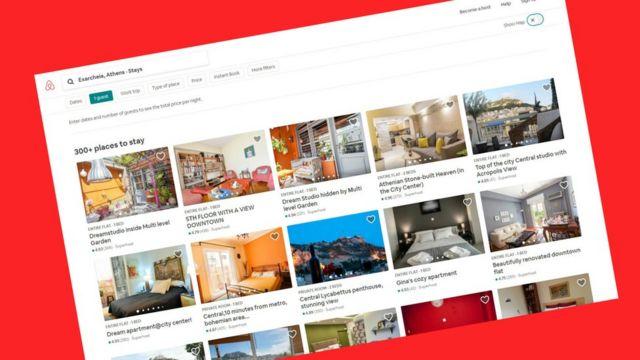"""Une recherche du mot """"Exarchia"""" sur Airbnb produit des centaines de résultats"""