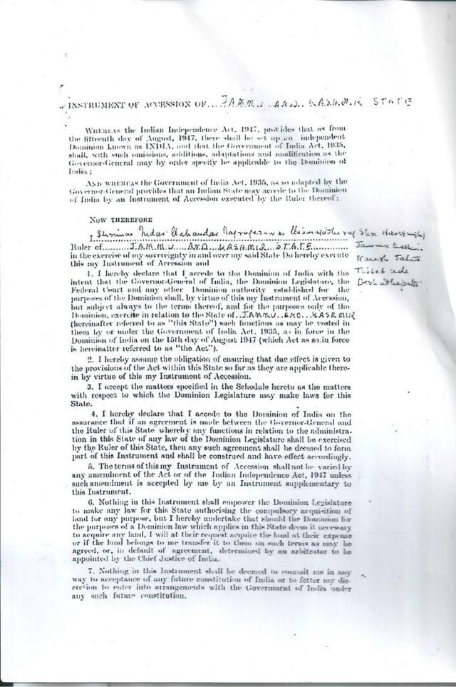 भारत में कश्मीर के विलय का काग़ज़
