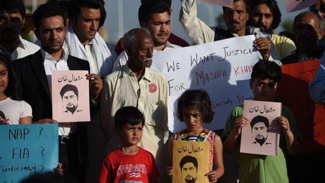 مشال خان کے قتل کے خلاف مظاہرہ