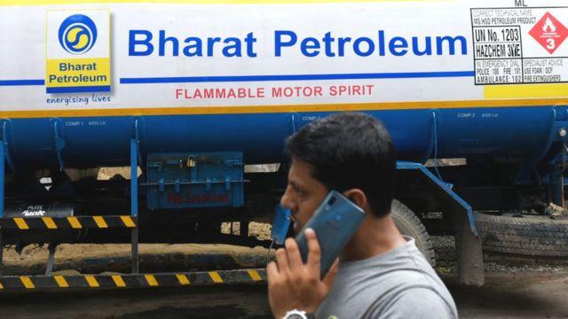पेट्रोल टैंकर