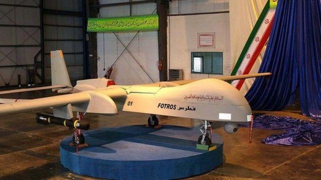 иранский дрон