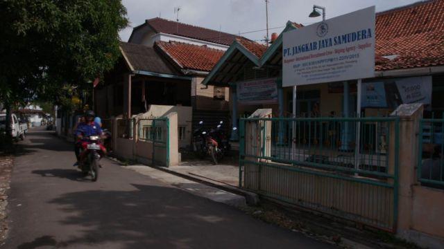 Jangkar Jaya