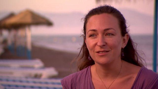 Bethany Ghersie