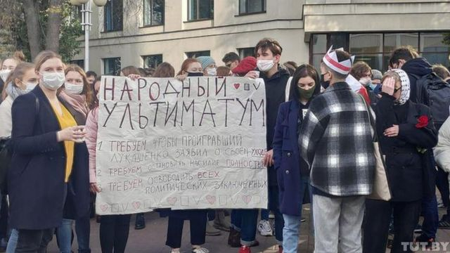Протестуючі студенти