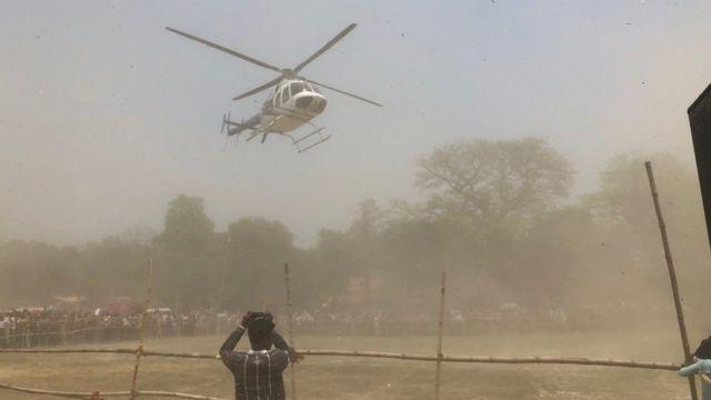 तेजस्वी यादव का हेलिकॉप्टर