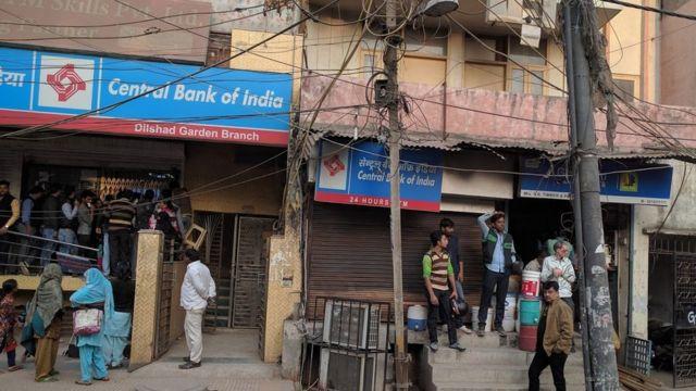 सेंट्रल बैंक ऑफ़ इंडिया