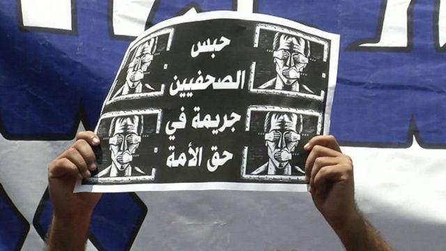 السلطات المصرية تقرر حبس الصحفية إسراء عبد الفتاح