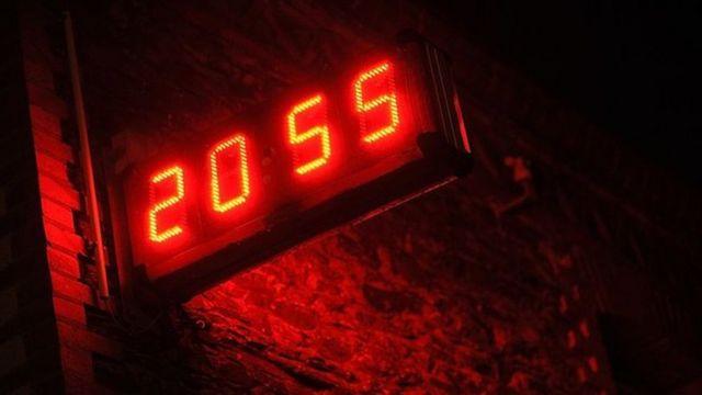 A digital clock