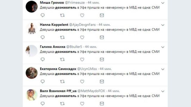 "Заголовки в ""Твиттере"""