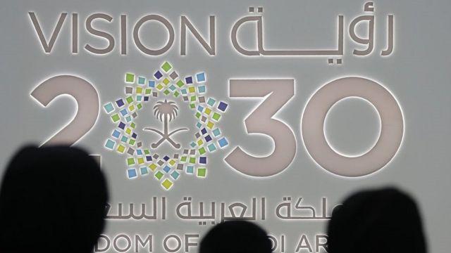 نساء سعوديات يقفن بجوار الجناح السعودي (رؤية 2030) في معرض جيتكس 2018 في مركز دبي التجاري العالمي. دبي 16 أكتوبر/تشرين الأول 2018