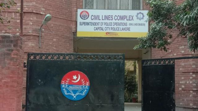 لاہور سول لائنز تھانہ