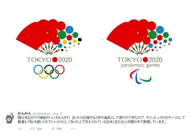 "Tweet by vivakankan showing an alternate fan logo for the Tokyo 2020 Olympic Games with the words ""Japan being supported by many people is what I am expressing with the fan""."