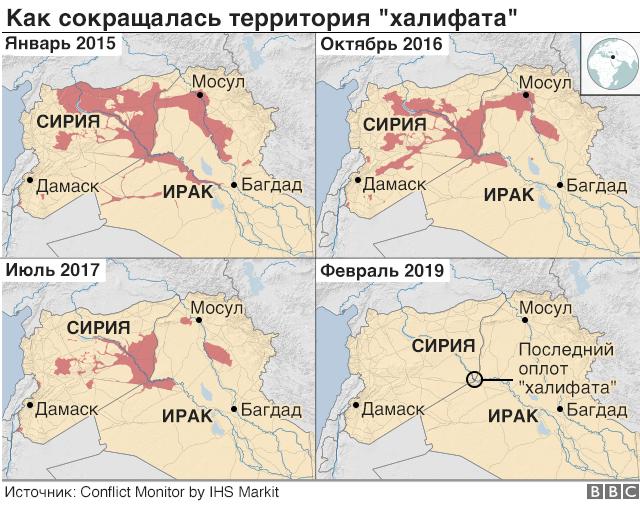 """территория """"халифата"""" в 2015-2019"""