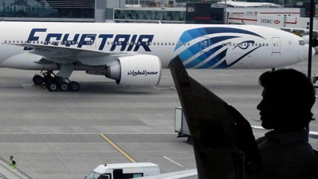 طائرة تابعة للخطوط الجوية المصرية