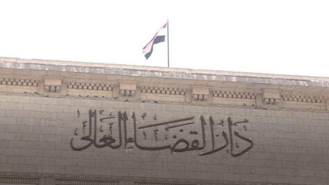 تبادر السلطات في مصر بالتحقيق في العديد من قضايا التحرش التي تثار على مواقع التواصل الاجتماعي