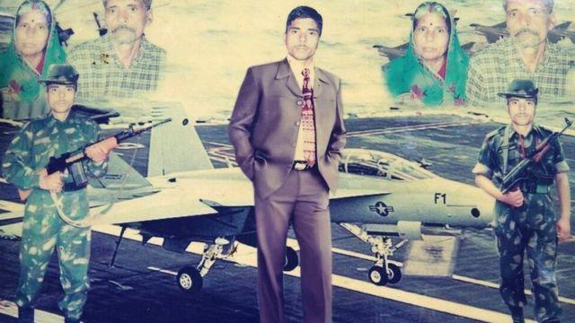 राजेश, जौनपुर