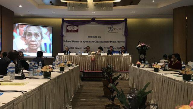 မြန်မာနိုင်ငံရဲ့ ငြိမ်းချမ်းရေးလုပ်ငန်းစဉ်မှာ အမျိုးသမီးတွေ ပိုမိုပါဝင်လာနိုင်ဖို့ ဆွေးနွေး