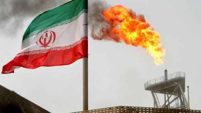 ایرانی گیس