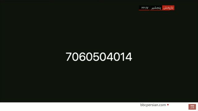 حدود ۱۷ دقیقه بعد از شروع برنامه، با ضعیف شدن ارتباط اینترنتی آقای دشتی تصویر او قطع و این شماره روی صفحه تلویزیون ظاهر شد که نام کاربی حساب زوم آقای دشتی است