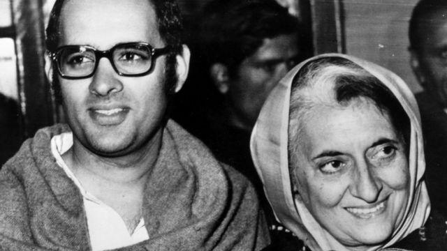 इंदिरा- संजय गांधी