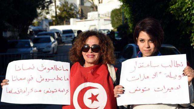 تونسيات وقفن احتجاجا أمام سفارة الإمارات