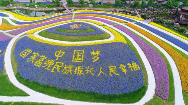 Aerial view of flower beds reading 'Chinese Dream' at Zhouji Green Expo Garden to welcome the 2nd Belt and Road Forum for International Cooperation on April 24, 2019 in Nantong, Jiangsu Province of China.