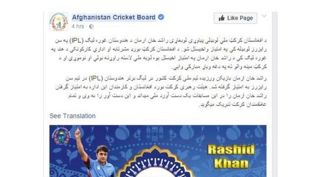 अफ़गानिस्तान