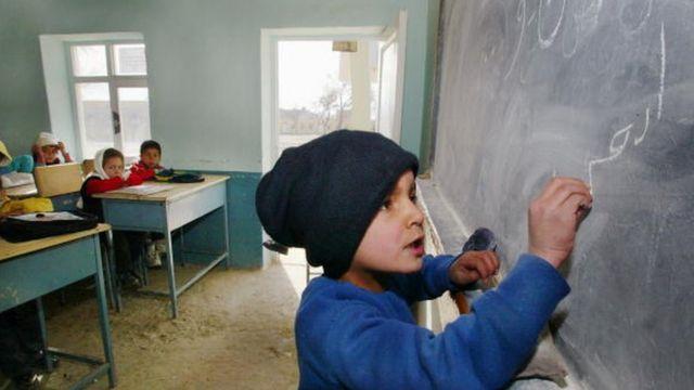 مدرسه ای در کابل