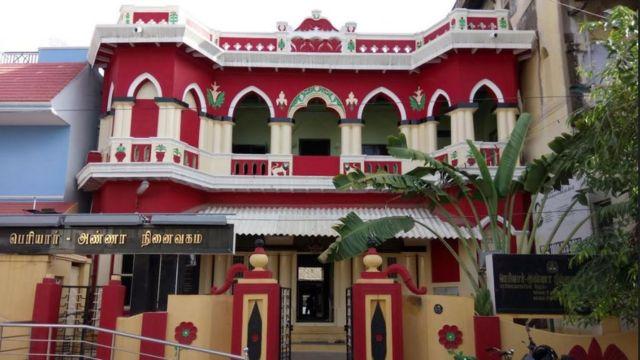 ஈரோடு மக்களவைத் தொகுதி
